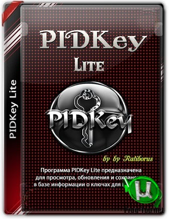 PIDKey-Lite.jpg