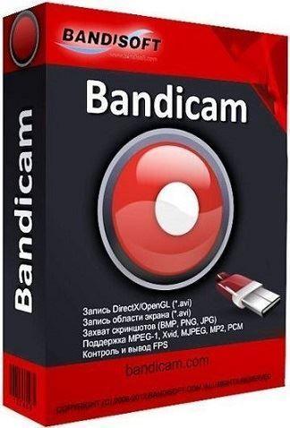 Bandicam.jpg