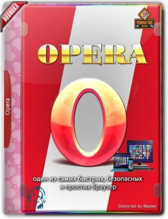 Быстрый интернет браузер - Opera 66.0.3515.103