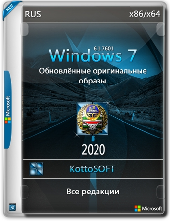Windows 7 with SP1 with Last Updates (x86-x64)