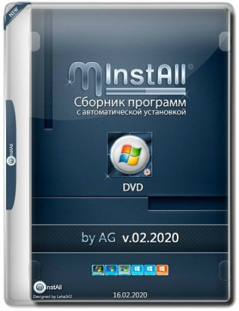 Мини сборник программ - MInstAll DVD v.02.2020 by AG