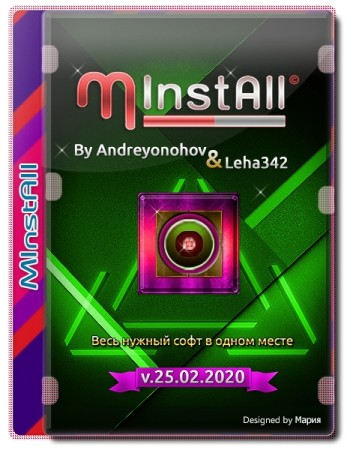 Февральский сборник программ - MInstAll v.25.02.2020 By Andreyonohov & Leha342