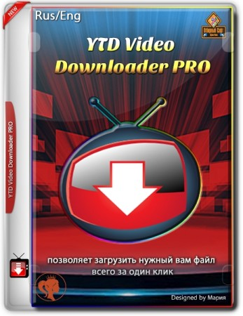 Загрузчик видео с плеером - YTD Video Downloader PRO 5.9.15.7 RePack (& Portable) by elchupacabra