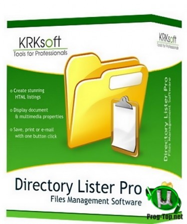 Подробная информация о файлах - Directory Lister 2.40 Enterprise Edition RePack (& Portable) by TryRooM
