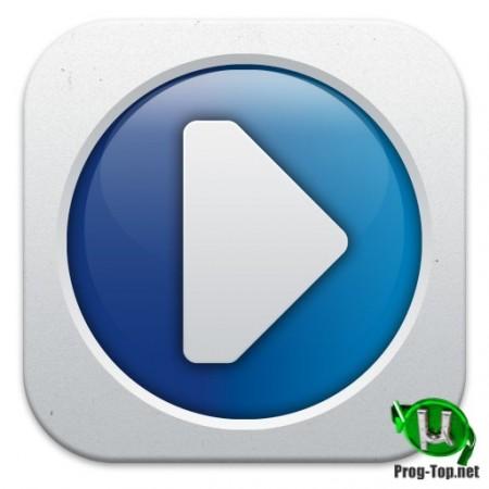 Универсальный медиаплеер - Soft4Boost AMPlayer 5.5.9.253
