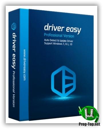 Резервное копирование и обновление драйверов - Driver Easy Pro 5.6.14.33488 (28.02.2020) RePack (& Portable) by elchupacabra