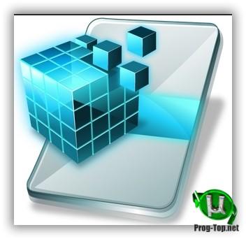 Удаление ошибочных данных из реестра - Registry Life 5.15
