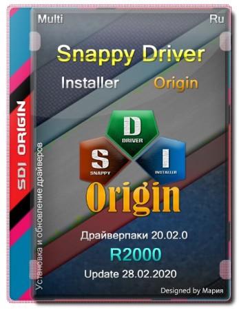 Февральский сборник драйверов - Snappy Driver Installer R1200 | Драйверпаки 20.02.0