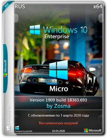 Windows 10 Enterprise x64 для слабых ПК 1909 build 18363.693 by Zosma