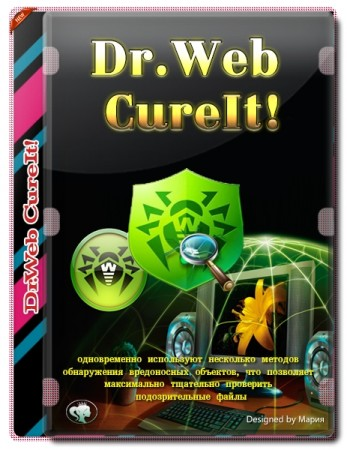 Проверка компьютера на вирусы - Dr.Web CureIt! (05.08.2020) (Обновляемая)