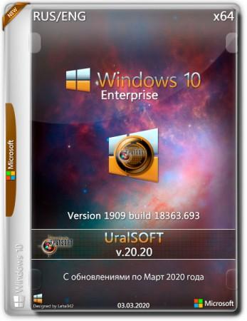 Windows 10x86x64 Enterprise (1909) 18363.693 с пакетом оформления от Uralsoft