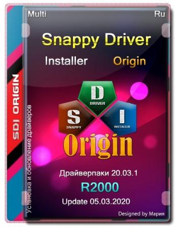 Мартовский сборник драйверов - Snappy Driver Installer 1.20.0 (R2000) | Драйверпаки 20.03.1