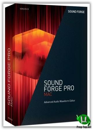 Редактор звука профессионального уровня - MAGIX Sound Forge Pro 14.0 Build 31 RePack by KpoJIuK