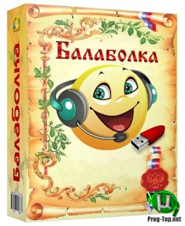 Воспроизведение печатного текста - Balabolka 2.15.0.780 + Portable