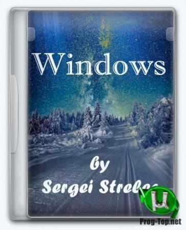 Windows 7 SP1 6.1 (Build 7601.24549) (13in2) x86/x64 by Sergei Strelec с обновлениями