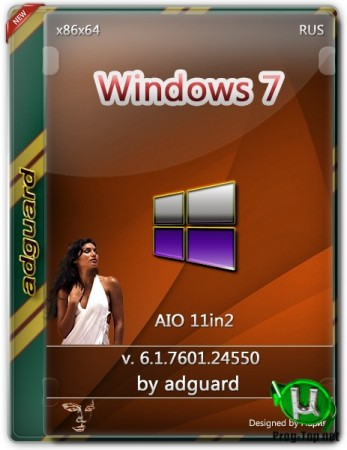 Windows 7 SP1 with Update [7601.24550] AIO 11in2 by adguard (Март 2020)