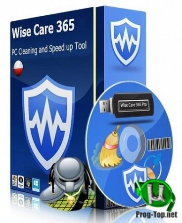 Проверка работы компьютера - Wise Care 365 Pro 5.5.1.546 RePack (& Portable) by elchupacabra