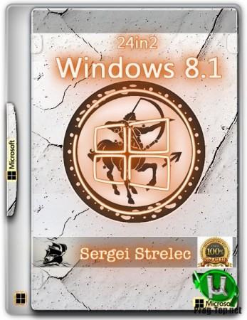 Windows 8.1 6.3 (Build 9600.19665) (24in2) x64-x86 by Sergei Strelec