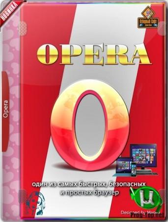Шустрый браузер - Opera 67.0.3575.79