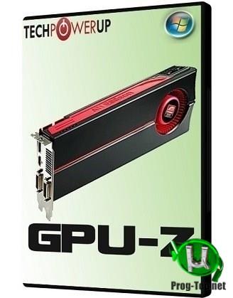 Просмотр характеристик видеокарты - GPU-Z 2.30.0 + ASUS_ROG