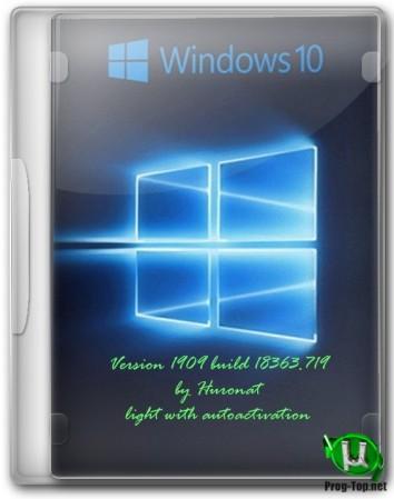 Windows 10 Pro (light) 1909 by Huronat [18363.719] (x64)