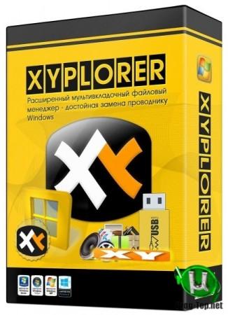 Менеджер файлов с предпросмотром - XYplorer 20.80.0400 RePack (& Portable) by elchupacabra