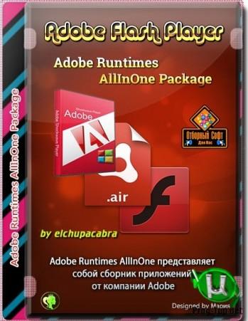 Установщик флэш компонентов - Adobe Flash Player 32.0.0.344 (Adobe Runtimes AllInOne 11.03.2020) RePack by elchupacabra