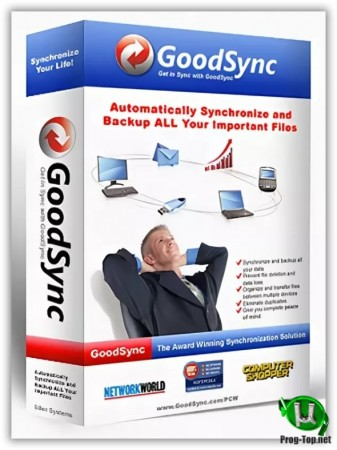 Резервное копирование документов - GoodSync Enterprise 10.11.1.1 RePack (& Portable) by elchupacabra
