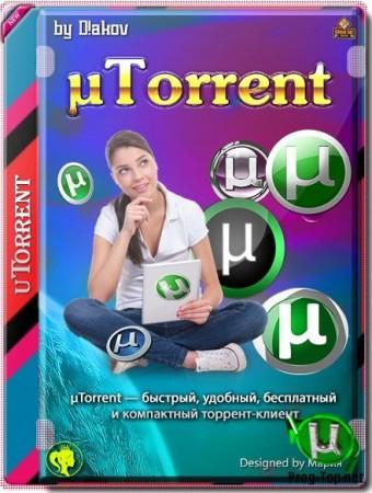 Загрузчик торрентов - µTorrent Pro 3.5.5 Build 45608 Stable RePack (& Portable) by D!akov