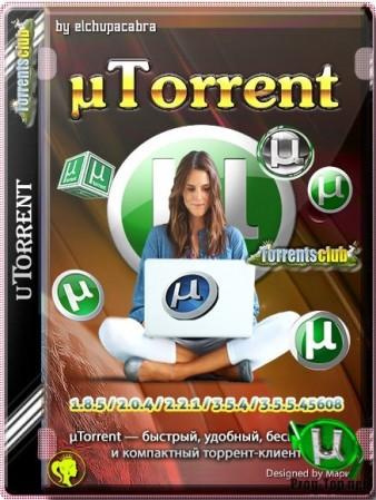 Все версии торрент клиента - µTorrent Pack 1.2.3.37 Repack (& Portable) by elchupacabra (Обновляемая)