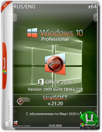Windows 10x86x64 Pro(1909) 18363.719 & office2016 v.23.20