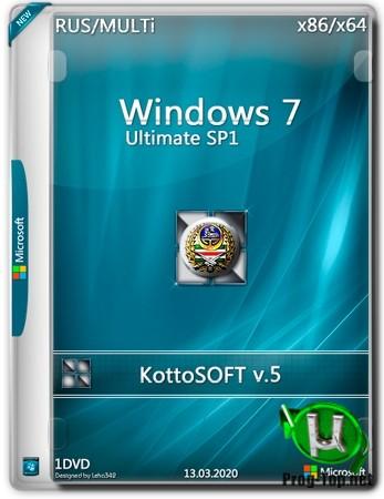 Windows 7 SP1 Ultimate (Ru\Mi) (x86\x64) v.5 by KottoSoft