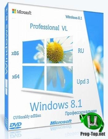Windows® 8.1 Professional VL with Update 3 x86-x64 Ru by OVGorskiy® 03.2020 2DVD