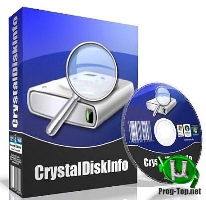 Мониторинг здоровья жестких дисков - CrystalDiskInfo 8.4.2 Final + Portable