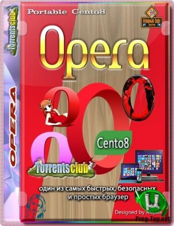 Технологичный браузер - Opera 67.0.3575.79 Portable by Cento8