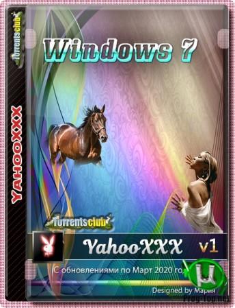 Windows 7 ESU 1 (x64) by YahooXXX