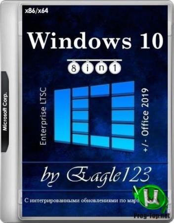 Windows 10 Enterprise LTSC 8in1 (x86/x64) +/- Office 2019 by Eagle123 (03.2020)