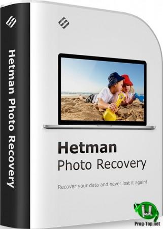 Восстановление удаленных фотографий - Hetman Photo Recovery 4.8