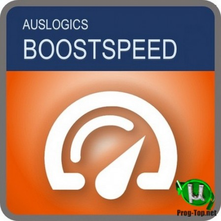Auslogics BoostSpeed на русском 11.4.0.3 RePack (& Portable) by KpoJIuK