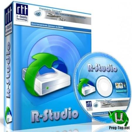 R-Studio на русском Network Edition 8.13 build 176037 RePack (& Portable) by elchupacabra