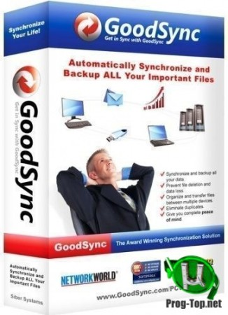 GoodSync Enterprise 10.11.2.2 на русском RePack (& Portable) by elchupacabra