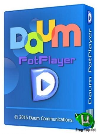 Видеопроигрыватель для Windows - Daum PotPlayer 1.7.21149 Stable + Portable (x86/x64) by SamLab
