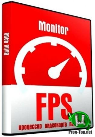 Мониторинг систем компьютера - FPS Monitor 5203