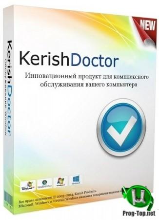 Kerish Doctor на русском 2020 4.80 DC 21.03.2020 RePack (& Portable) by elchupacabra