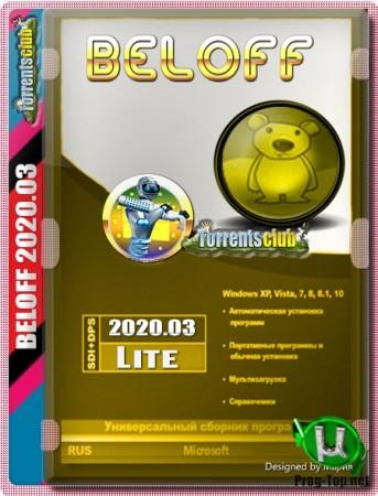 Сборник программ на русском - BELOFF 2020.03 Lite