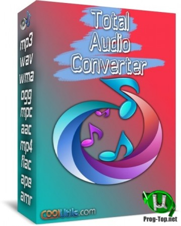CoolUtils Total Audio Converter на русском 5.3.0.223 RePack by elchupacabra