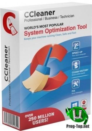 Коррекция параметров Windows - CCleaner 5.65.7632 Free/Professional/Business/Technician Edition RePack (& Portable) by KpoJIuK