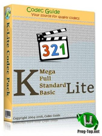 Кодеки и фильтры для видео - K-Lite Codec Pack Update 15.4.2