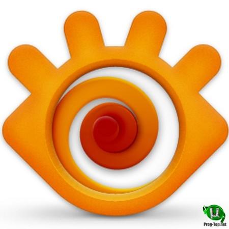 Легкий редактор картинок - XnView Shell Extension 4.0.7 + Portable
