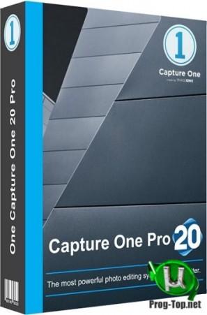 Коррекция фотографий - Phase One Capture One Pro 20 13.0.4.8 Final